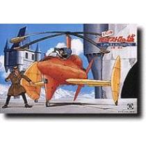 Lupin III & Autogyro
