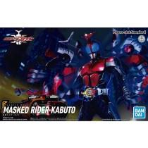 Figure Rise Kamen Rider Kabuto