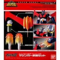 Super Robot Chogokin, Mazinger Weapon Set