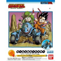 Dragon Ball Mecha Collection Long Road Buggy