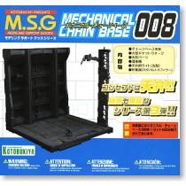 Mechanical Chain Base 008