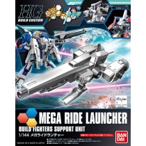 Mega Ride Launcher HGBC by Bandai
