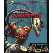 Dino Getter 3 Metamor-Force Diecast Figure by Sentinel