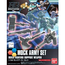 Mock Army Set by Bandai