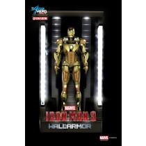 Hall of Armor Iron Man Mark 21 Dragon