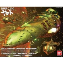 Garmillas Set 4 Haizelard Class Space Battle Ship & Derameya Class Amphibious Assault Ship