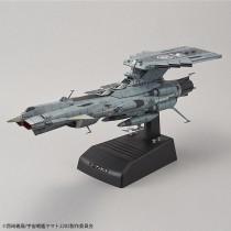 Yamato 2202 Andromeda DX 1/1000