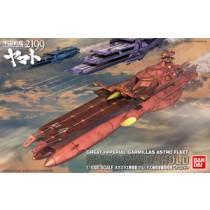 Gelvades Class Astro Battleship Carrier Bandai