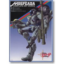 Mospeada Complete Art Works by Shinkigensha