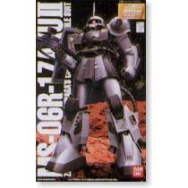 MS-06R-1 Zaku II Shin Matsunaga Custom