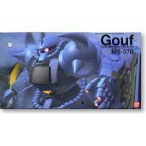 MS-07B Gouf (HY2M)