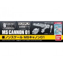 Bandai MS Cannon 01