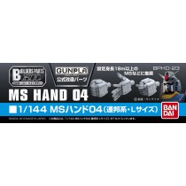 Builders Parts HD Hand 04 1/144