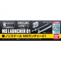 MS Launcher 01 Bandai