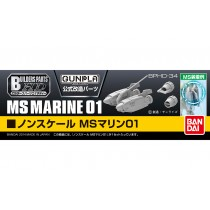 MS Marine 01 by Bandai