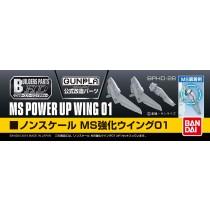 MS Reinforced Wing 01