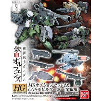 MS Option Set 2 & CGS Mobile Worker Bandai
