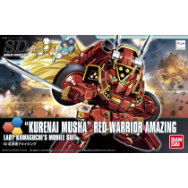 SDBF Red Warrior Kurenai Musha Amazing