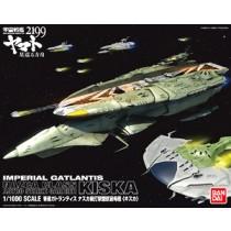 Yamato Middl Carrier Naska Bandai