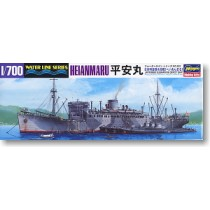 IJN Submarine Depot Ship Heianmaru