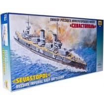 "Battleship ""Sewastopol"" Zvezda"