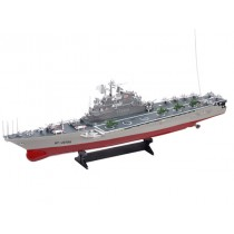 Aircraft Carrier c1/275 Radio Control Model Series