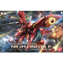 MSN-04II Nightingale (RE/100) Bandai