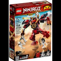 LEGO NINJAGO Mech Samurai NEW 03-2019