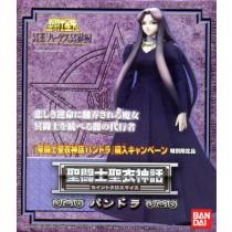 Myth Cloth Limited - Pandora