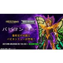 Tamashii Limited Saint Cloth Myth, Papillon Myu