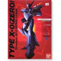 Patlabor Type X-0 Rei-shiki Bandai