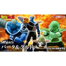 Dragon Ball Z Burter & Guldo S.H. Figuarts