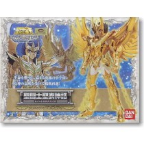 Saint Cloth Myth, Phoenix Ikki, God Cloth Version