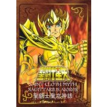 Saint Seiya Cloth Myth Sagittarius Limited Metal Plate