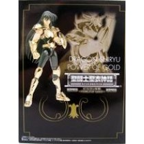 Toei On Line Limited Dragon Cloth - Power of Gold