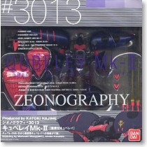 ZEONOGRAPHY QUBELEY MK-II 3013 Fix Figuration