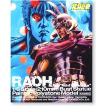 Fist of The North Star 1/6 Portrait Raoh