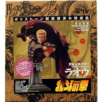 Fist of the north star Raoh bust 2° edition