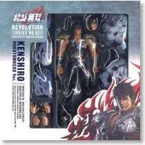 Revoltech Fist of The North Star Revolution Series No.021 Kenshiro Hokuto Muso Ver.