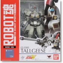 Robot Spirits Wing Tallgeese
