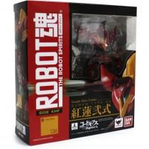 Robot Spirits Code Geass Guren Type 02