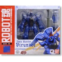 Robot Spirits Side AB  Virunvee