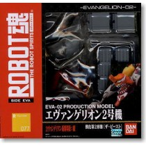 Robot Spirits Eva 02 Beast R077
