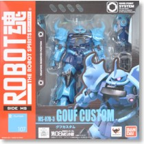 Robot Spirits Gouf Custom by Bandai