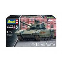 Russian Main Battle Tank T-14 Armata