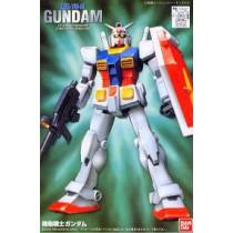RX-78-2 Gundam FG Bandai