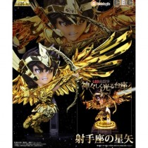 kidslogic Saint Seiya CBC G07 Gold Saint Saggitarius