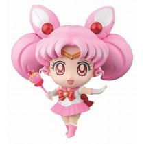Sailor Moon Petit Chara Sailor Chibi