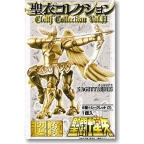 Saint Seiya - Cloth Collection Vol 2 par Happinet