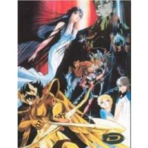 Poster Saint Seiya Asgard Serie